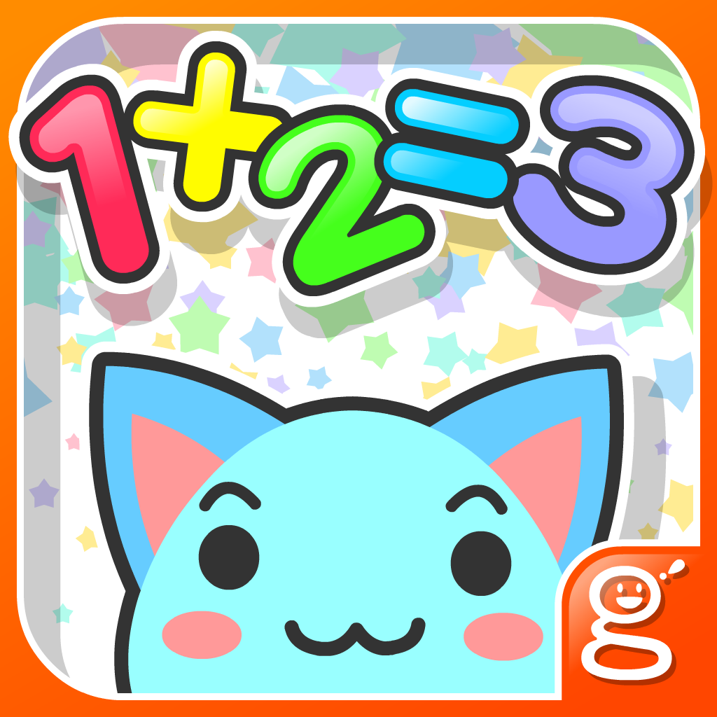 mzl.gngbdlwl I see! Math1 by Gakugei Co.,Ltd.   Review and Giveaway